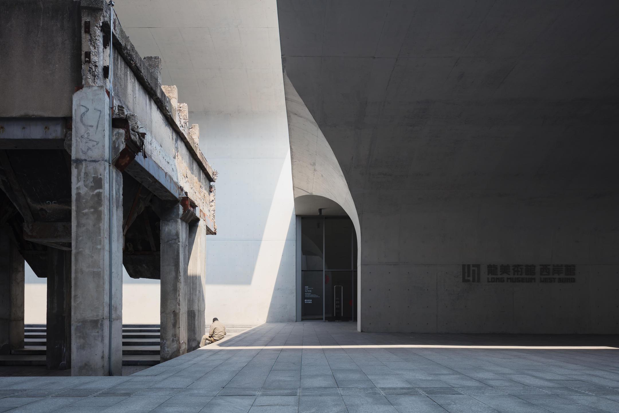 long-museum